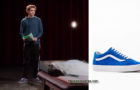 High School Musical The Musical The Series : Ricky's sneakers in S1E1